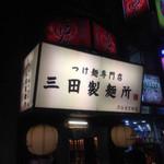 36519742 - 渋谷の道玄坂の中腹あたり