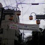 3652570 - 生野コリアタウン