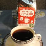 Y's Café - マウベシコーヒー(フェアトレード)