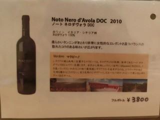 SOBO - お手頃価格のワインが色々とあります。