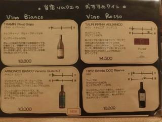 SOBO - お手頃価格のおすすめワイン。