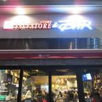 36522251 - 国体道路沿いにあるワインとイタリア料理のお店です。
