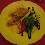 展望レストラン 陽のあたる場所 - 和野菜のキッシュ 650円