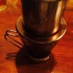 36524525 - ベトナムコーヒー♪