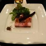36525971 - 岩中豚とフォアグラのテリーヌ ソーテルヌワイン風味(オードブル@ミニディナー)