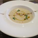 アジャン - スープ