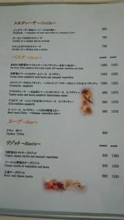 フラッグスカフェ&ダイニング - 14:30~パスタ・リゾット・スープ・トルティーヤ