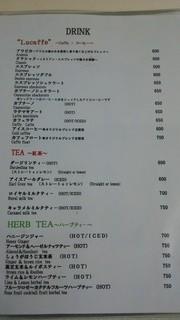 フラッグスカフェ&ダイニング - コーヒー・紅茶メニュー
