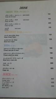 フラッグスカフェ&ダイニング - ヨーグルトドリンク・ソーダ・ソフトドリンク・