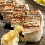 魚Den -