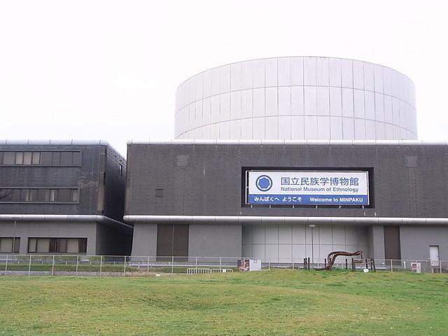 国立民族学博物館 ミュージアム・ショップ - 緑の丘に建つ国立民族学博物館☆♪
