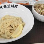 朝打ちうどん 大鶴製麺処 - 旨味麺+うすつけ