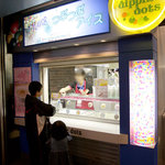 ディッピンドッツ・アイスクリーム - ジョイポリスの入口脇です。