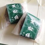 御菓子司 新月 - 料理写真:黒松縁2個