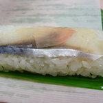 まるやま中華そば - 早寿司