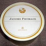 3655388 - ジャドール・フロマージュ、箱