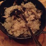 ガブリシェア - トリュフ入りの炊き込みご飯