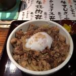 英 - 牛すじ煮こみ丼&温玉