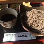 蕎麦道楽 小山田庵 - ざる蕎麦