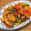 アサリの辛口ハーブ味噌炒め