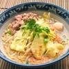 タイ国チャーンノーイ麺