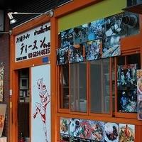 ティーヌン - 市ヶ谷駅徒歩1分、タイの屋台料理を豊富に楽しめるタイ料理屋!