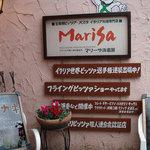 マリーザ浜名湖 -