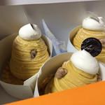 36565269 - 安納芋のモンブラン