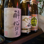 居酒屋 らんぷ - 地酒もあります