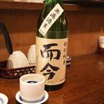 讃岐うどん 蔵之介 - 而今 特別純米 無濾過生 2012BY (2015/03)