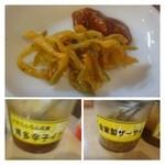 36567764 - ◆テーブルに置かれていた「博多辛子イカ」と「ザーサイ」、、どちらも辛いですが美味しい。