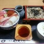鮨の安さん - 海鮮丼&そばセット