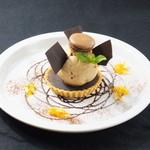 サンクスギビングデイ - 生チョコタルト ヘーゼルナッツアイスのせ