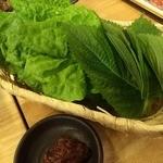 味道楽 -  葉もの野菜