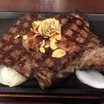 いきなり!ステーキ 赤坂通り店 - 350g