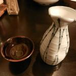 36571832 - 日本酒(英勲)