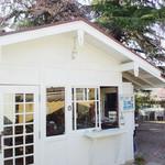 たかばたけ茶論 - カフェの建物。34年程前に建てられたとのこと。