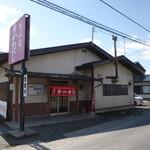 かわにし食堂 - 米沢市内から車で10分~15分くらい?