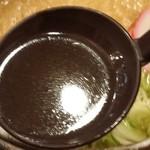 あした葉 - 澄んだスープ☆