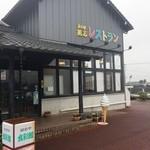 道の駅旭志 旭志村ふれあいセンター ほたるの里 - お店の外観