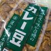成沢商店 - 料理写真:カレー豆・400円