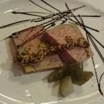 Buffo - 豚肉とピスタチオのテリーヌ