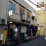 八栄亭 - 上店