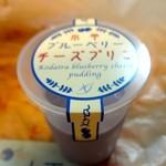 イコナ - ブルーベリーチーズプリン(要冷蔵)