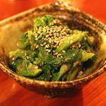 浪曼房 - 菜の花 胡麻和え (2015/03)