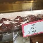和菓子 ちぐさ - 白あんにゼリーを散りばめた、花(・∀・)