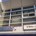 ビアカフェ・バーレイ -