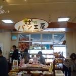 杜のパン工房 - 杜のパン工房