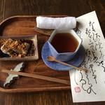 真古館 - お福もちを紅茶とセットで