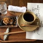 真古館 - お福もちをコーヒーとセットで。
